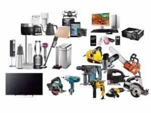 ブランド品&金・プラチナ買取マートの工具と小型家電の参考画像