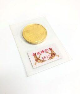 ブランド品&金・プラチナ買取マートで買取した日本の金貨