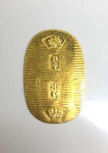 豊田のブランド品&金・プラチナ買取マート豊田青木店で買取をした純金製の小判