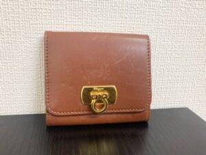 ブランド品&金・プラチナ買取マート豊田青木店で買取したフェラガモのコインケース