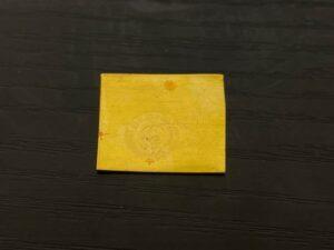 ブランド品&金・プラチナ買取マート豊田青木店で買取した純金プレート