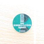 ブランド品&金・プラチナ買取マートコムタウン岡崎店で買取した記念メダル札幌五輪公式記念 プラチナメダル